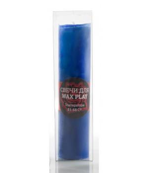 Свеча ручной работы sLash L Синяя