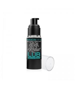Анальная смазка Amoreane Anal Relax 30 мл силиконовая основа, натуральные экстракты, дозатор