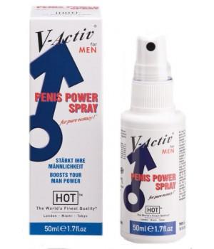 Спрей для мужчин для поддержания сексуальной функции Hot V-Activ 50 мл